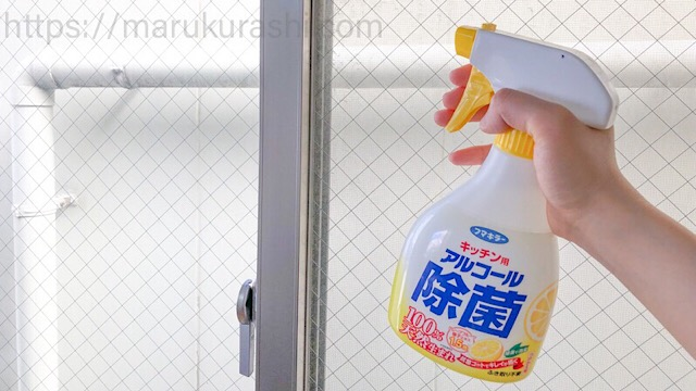 フマキラーキッチン用アルコール除菌スプレー