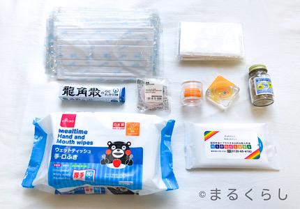 非常用の衛生用品その2。マスク、耳栓、目薬、ティッシュウエットティッシュ、薬、のど飴