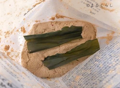 無印良品発酵ぬかどこに昆布を入れる