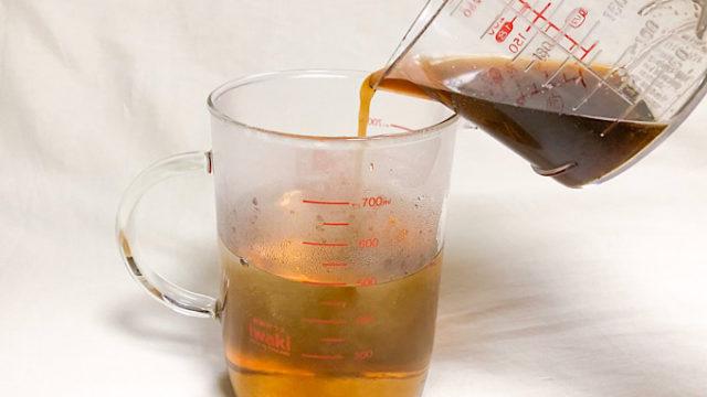 やさしい麦茶濃縮タイプをお湯で割る