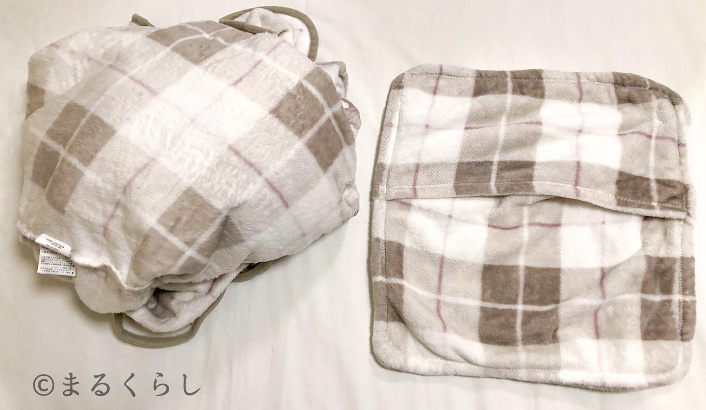 ニトリ着る毛布 Nウォーム q-o ロング MO クッションカバー