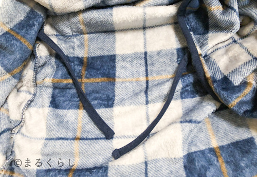 ニトリ着る毛布 Nウォーム q-o ロング NV