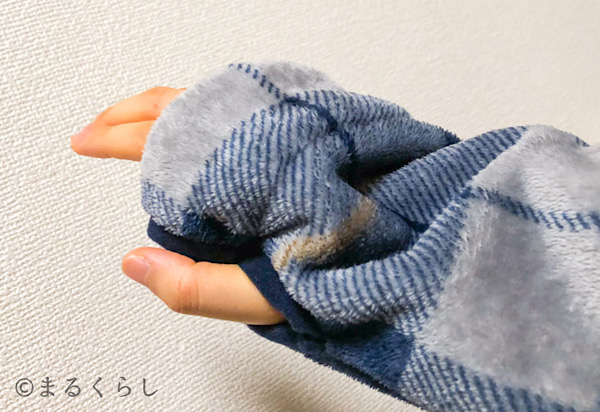 ニトリ着る毛布 Nウォーム q-o ロング NV 指穴(袖口サムホール)