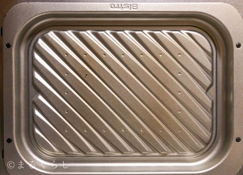 ビストロ1500のグリル皿
