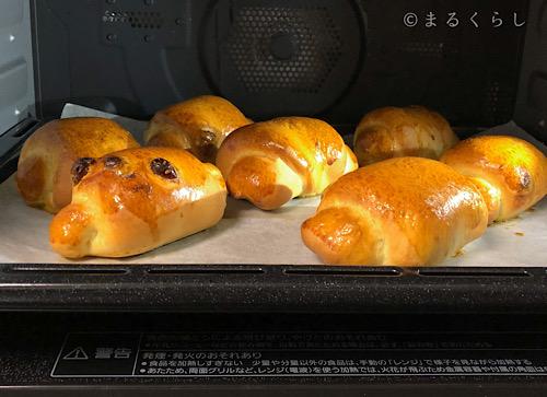 パナソニックのビストロで作ったレーズンロールパン