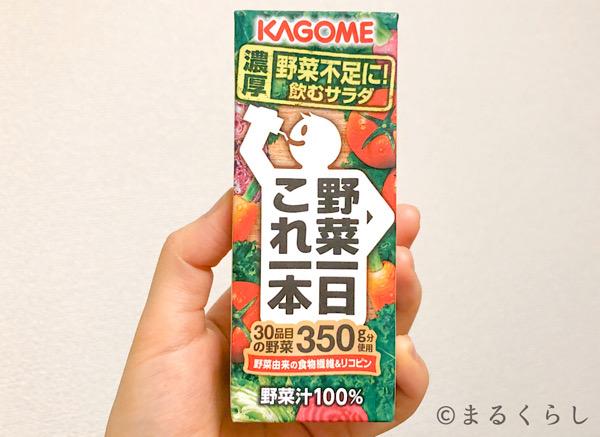 KAGOME カゴメ 野菜一日これ一本 紙パック