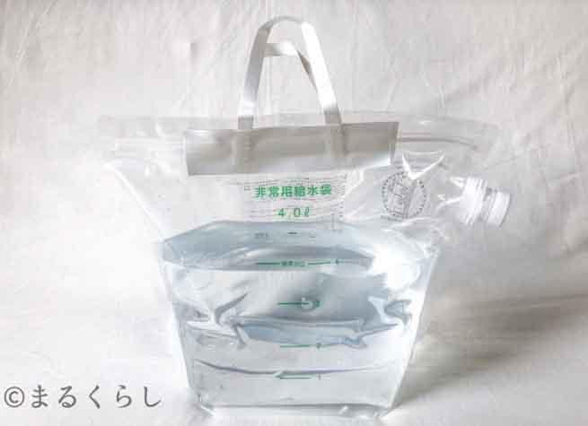 東京都葛飾福祉工場 食品衛生法適合非常用給水袋4L